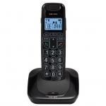 Телефон беспроводной Texet TX-D7505A черный
