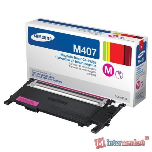 Тонер-картридж Samsung CLT-M407S (пурпурный)